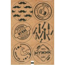 Набор наклеек «Мужская», 16 × 9,5 см