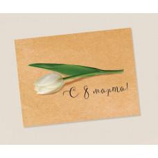 "Открытка ""С 8 Марта"", тюльпан, 8 х 6 см"
